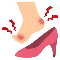 「靴のサイズ 合わないとき」の画像検索結果